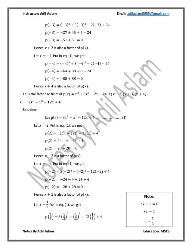 Mathematics Class 9th Chapter 5 Solution