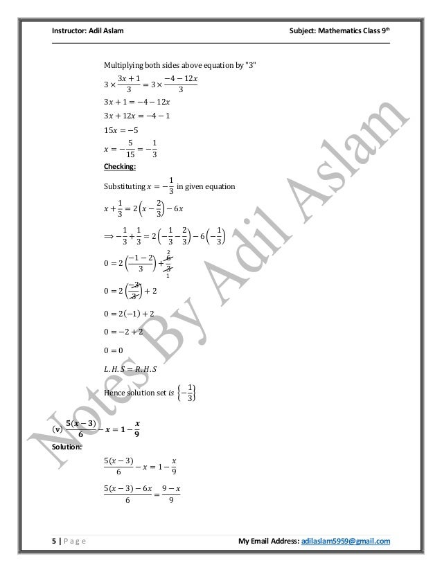 Mathematics Class 9th Chapter 7 Solution