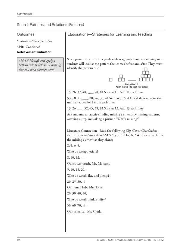 Mathematics grade3 curriculum_guide