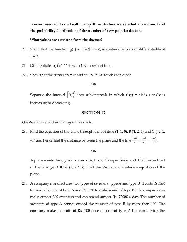 Mathematics 2014 sample paper and blue print 9 remain malvernweather Images