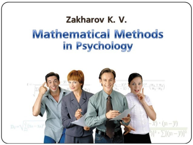 Mathematical Methods in Psychology