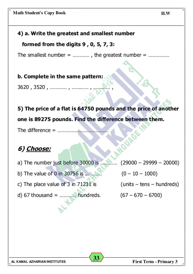 Awesome Primary Three Maths Ideas - Printable Math Worksheets ...