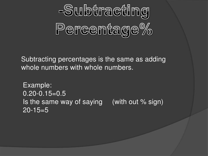 How do I subtract percentages?