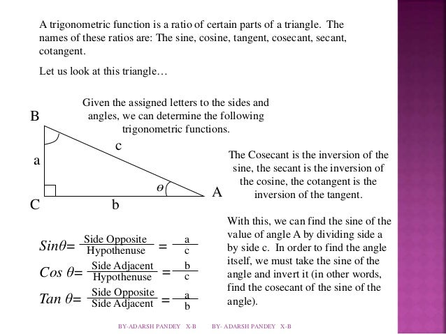 applications of trigonometry Trig at work touch trigonometry applications of trigonometry: architecture in architecture, trigonometry plays a massive role, especially in the compilation of building plans architects have to calculate exact angles of intersection for the components of their structure to ensure stability and safety.