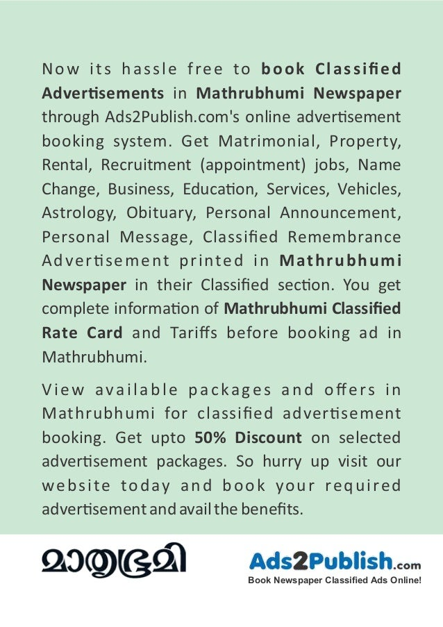Guide for How to give Classified Ad in Mathrubhumi