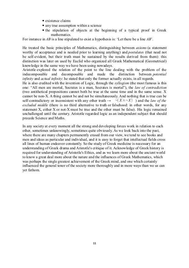 Mla works cited dissertation