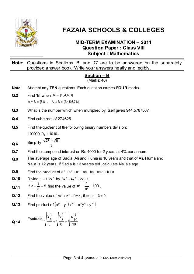 Karnataka SSLC Science Examination papers