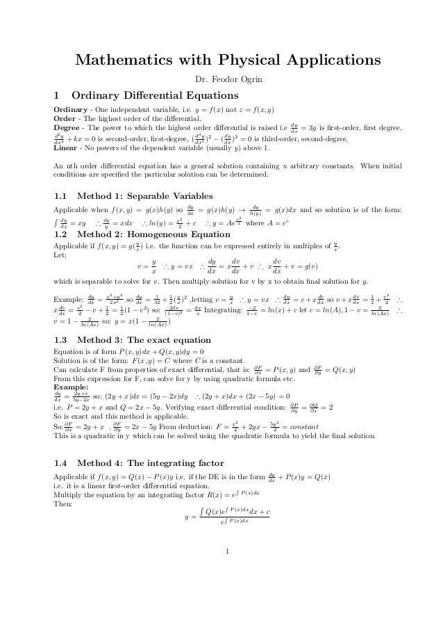 Maths Notes - Differential Equations