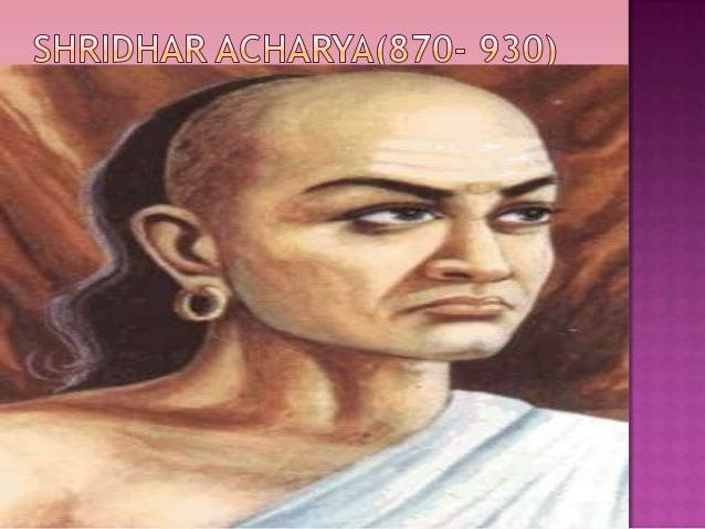 sridharacharya mathematician