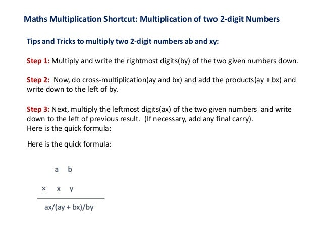 Maths short cut multiply two digit numbers