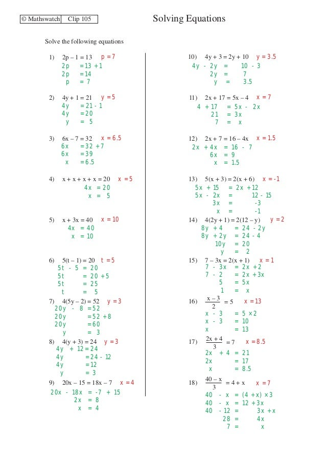 math money worksheets
