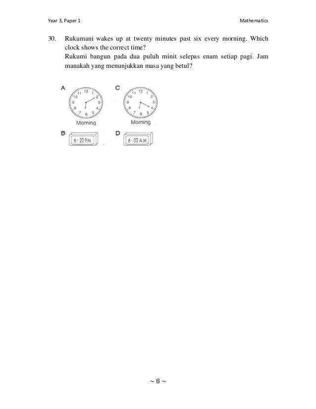 30.   Rukumani wakes up at twenty minutes past six every morning. Which      clock shows the correct time?      Rukumi ban...