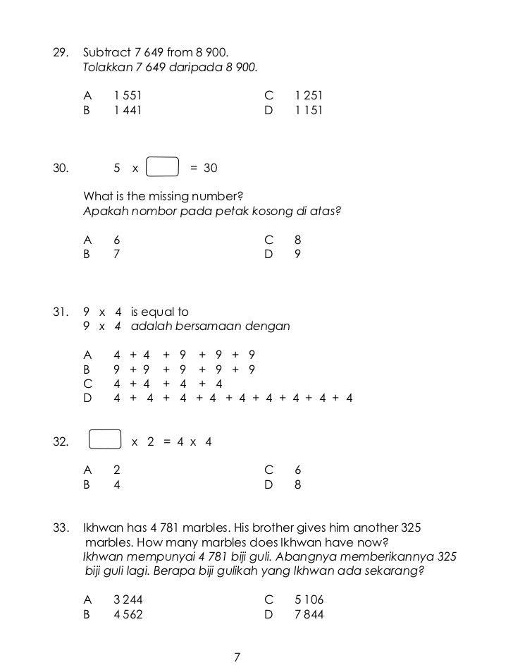 Ujian Matematik Tahun 3 Kertas 1