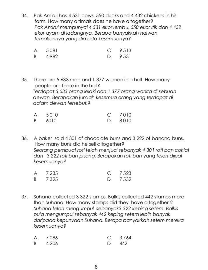 Latihan Bahagi Matematik Kssr Tahun 3 Printable Math Worksheets Math Lessons Easy Coloring Pages