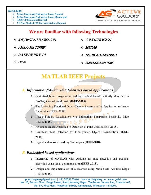 Matlab IEEE 2018 2019- Active Galaxy