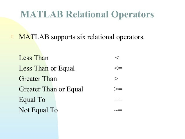 how to call all rows or columns in matlab