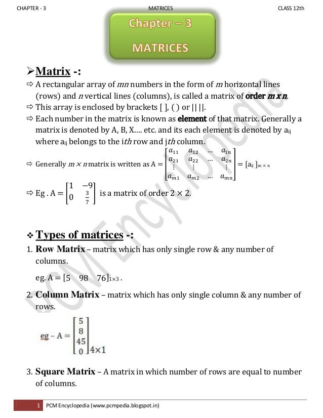 Important Formulas and notes on Matrices Class 12 CBSE