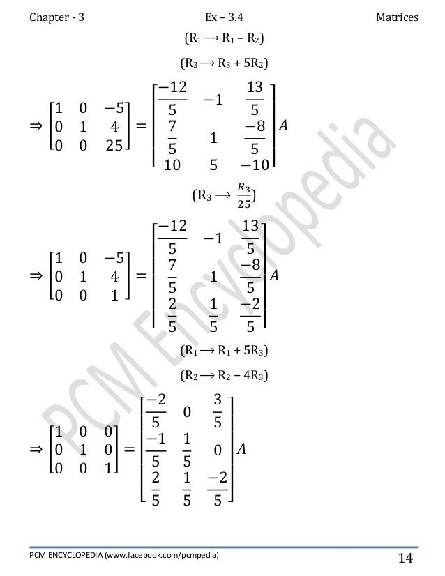 ncert solutions for class 10 maths chapter 3 exercise 3.4