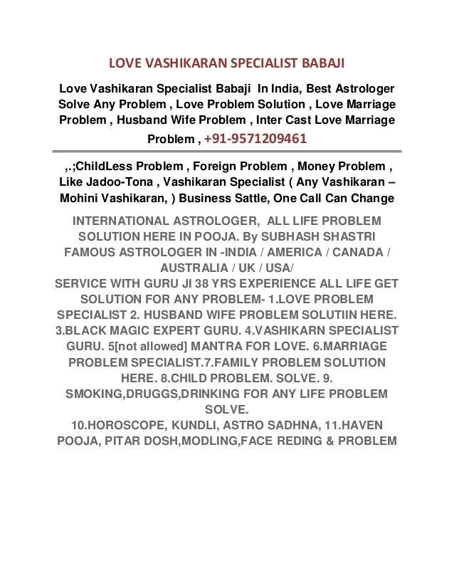 LOVE VASHIKARAN SPECIALIST BABAJI Love Vashikaran Specialist Babaji In India, Best Astrologer Solve Any Problem , Love Pro...