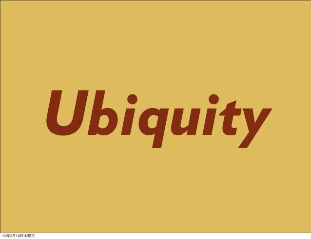 Ubiquity13年3月16日土曜日