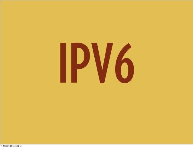 IPV613年3月16日土曜日