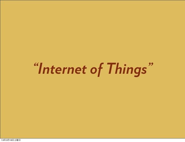 """Internet of Things""13年3月16日土曜日"