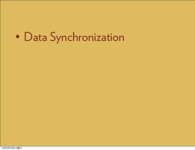 • Data Synchronization13年3月16日土曜日