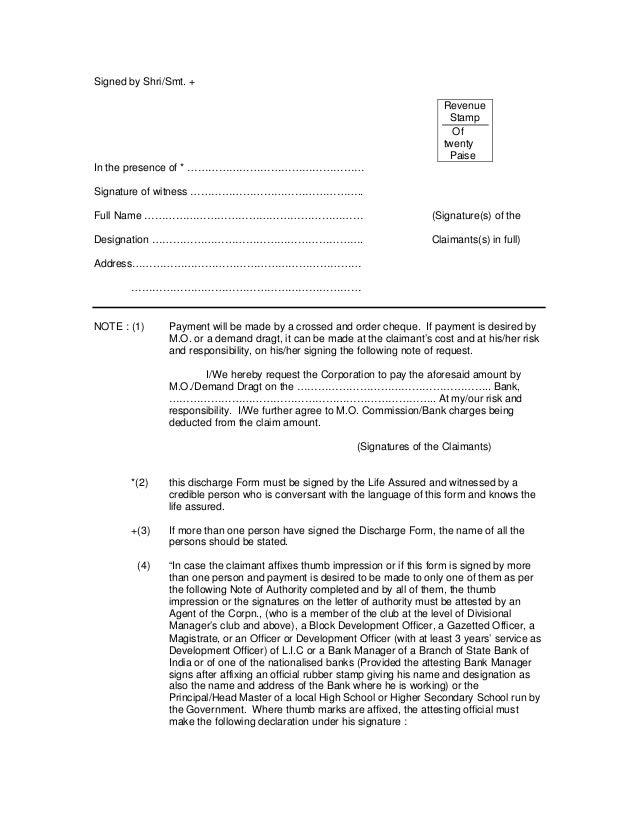 Lic maturity claim form 3825 in english