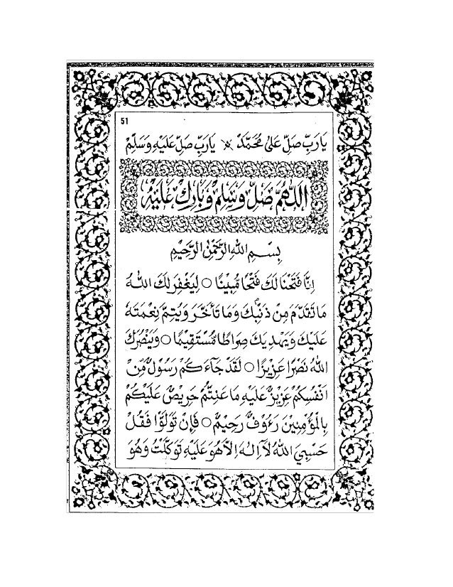 FREE MAULID DIBA PDF TO EXCEL EBOOK DOWNLOAD