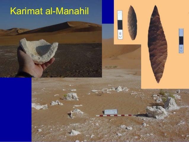 Ra's al-Hamra Khor Milkh Wadi Shab GAS-1