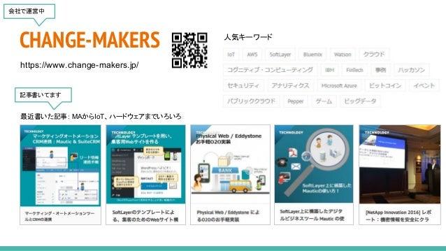 Mautic meetup tokyo #2 lt MAとSFA/CRMの違い Slide 3