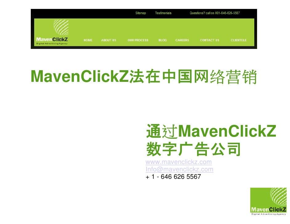 MavenClickZ uFs                  5@             ! MavenClickZ                 `           www.mavenclickz.com           In...