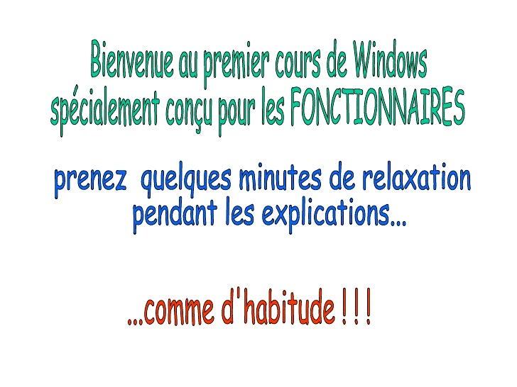 Bienvenue au premier cours de Windows  spécialement conçu pour les FONCTIONNAIRES prenez  quelques minutes de relaxation p...