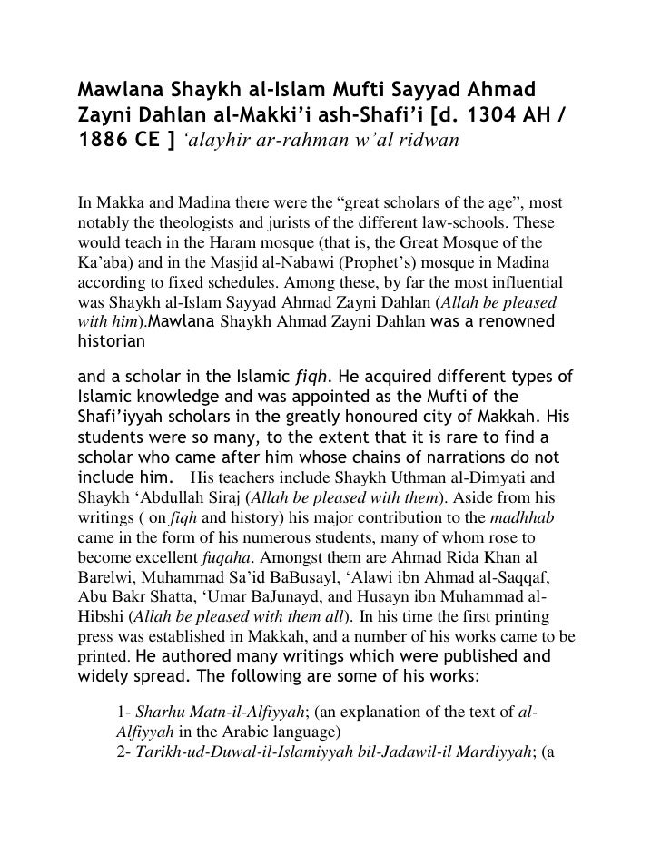 Mawlana Shaykh al-Islam Mufti Sayyad AhmadZayni Dahlan al-Makki'i ash-Shafi'i [d. 1304 AH /1886 CE ] 'alayhir ar-rahman w'...