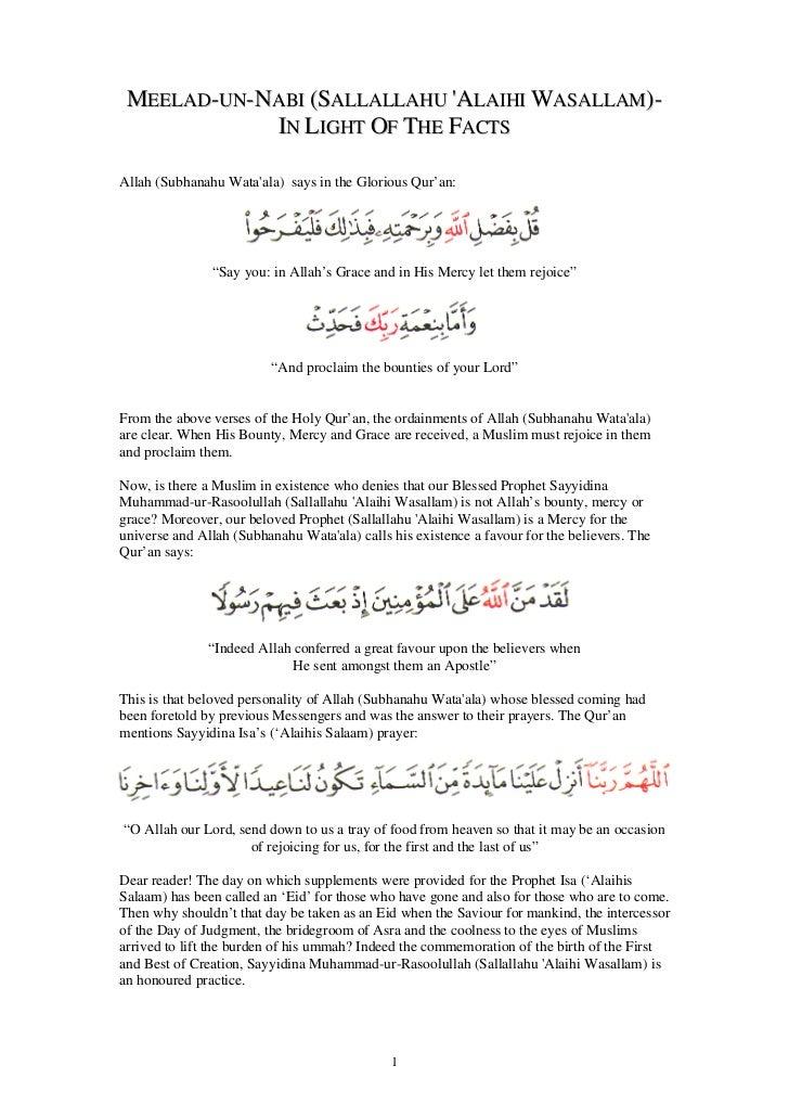 MEELAD-UN-NABI (SALLALLAHU ALAIHI WASALLAM)-            IN LIGHT OF THE FACTSAllah (Subhanahu Wataala) says in the Gloriou...