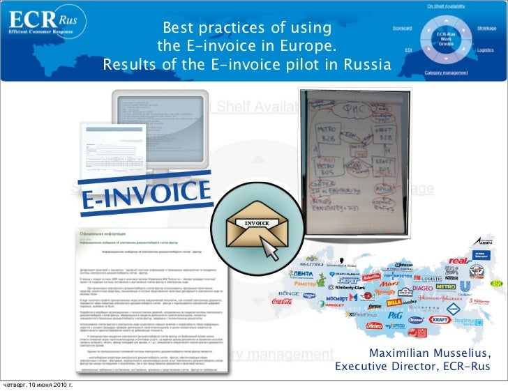 Best practices of using                                   the E-invoice in Europe.                            Results of t...