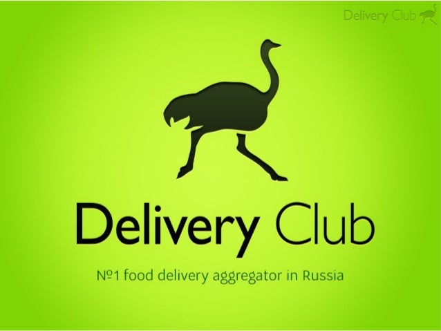 IDCEE 2013: №1 food delivery aggregator in Russia - Maxim Medvedev (Founder & Partner @ AddVenture)