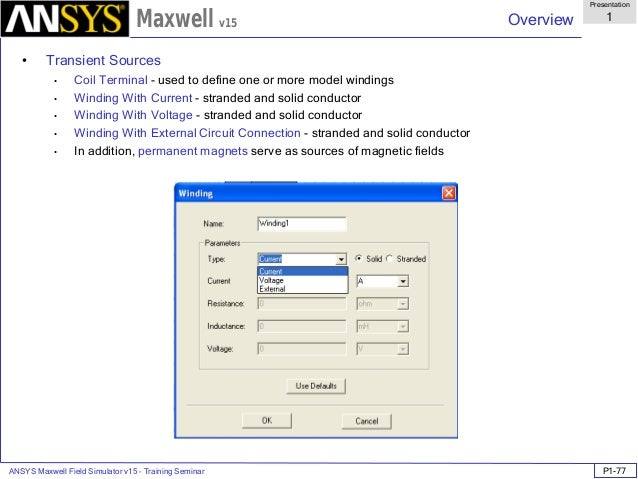 MAXWELL TÉLÉCHARGER ANSYS