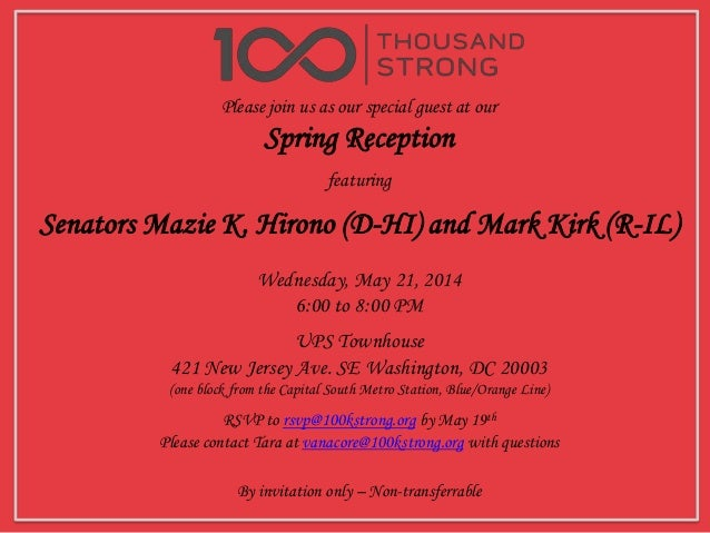 May 21 reception invitation ppt may 21 reception invitation ppt please join us as our special guest at our spring reception featuring senators mazie k stopboris Images