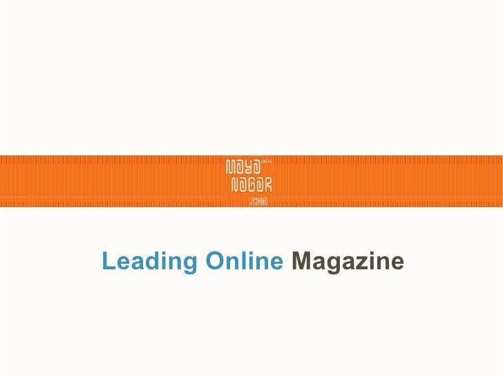 Leading Online   Magazine