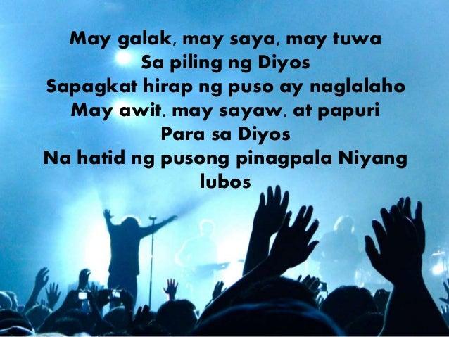 Papuri lyrics