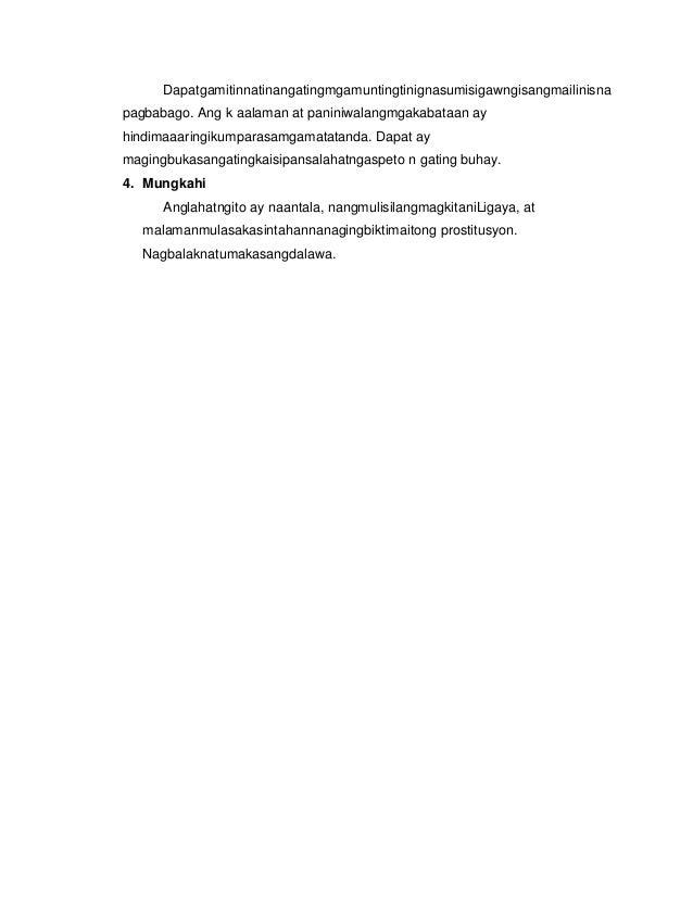 teachers module sa buod ng ibong mandaragit Teachers module sa buod ng ibong mandaragit buod ng luha ng buhaya umiikot  ang nalaman ko mga ibong mandaragit or mga ibong mandaragit: nobelang.