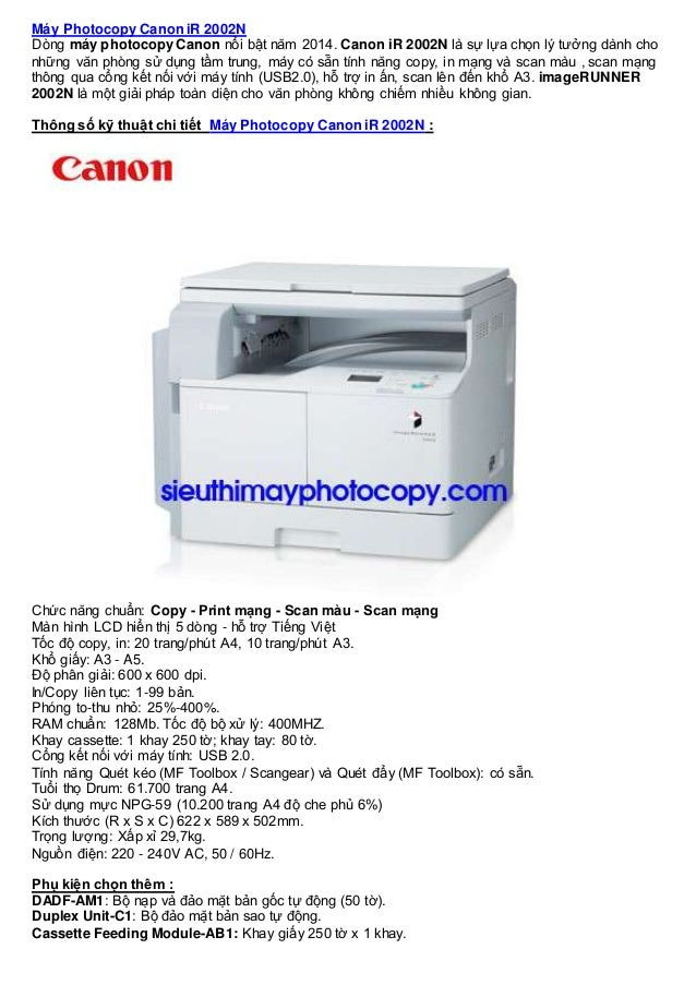 dgs d rate contract for canon photocopier machine 2015 16. Black Bedroom Furniture Sets. Home Design Ideas