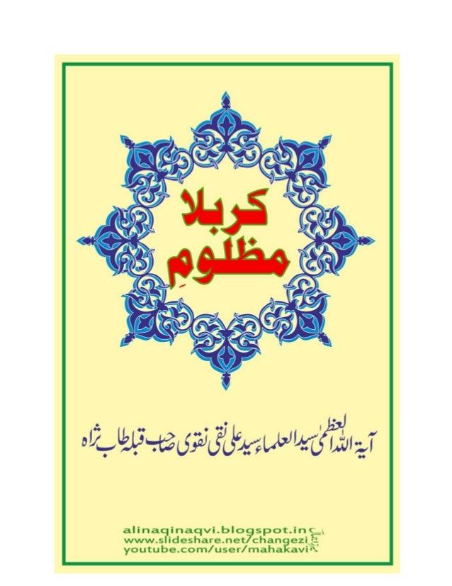 Mazloom e Karbala - Syedul Ulema Syed Ali Naqi Naqvi Sahab t.s.