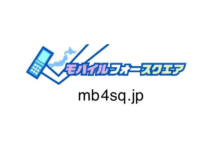 mb4sq.jp