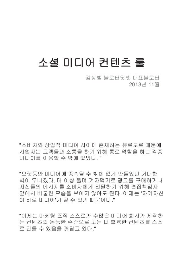 Mba9기 10일차 김상범2