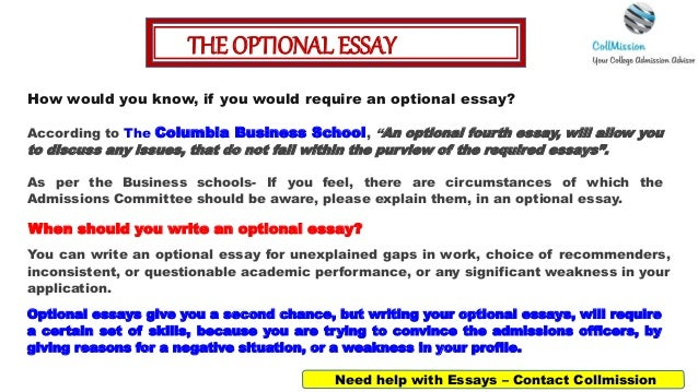 Five Questions to Ask Yourself Before Submitting an Optional Essay