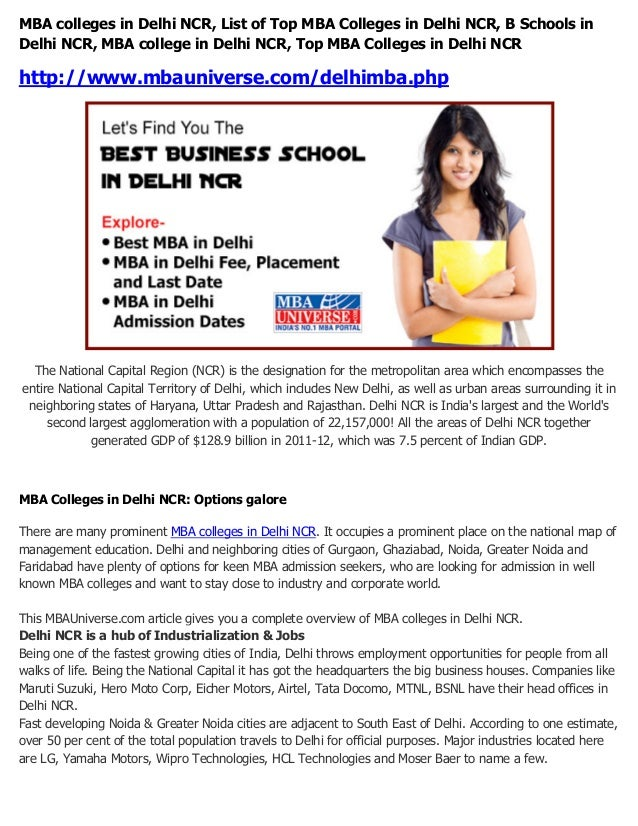 MBA colleges in Delhi NCR, List of Top MBA Colleges in Delhi NCR, B Schools in Delhi NCR, MBA college in Delhi NCR, Top MB...