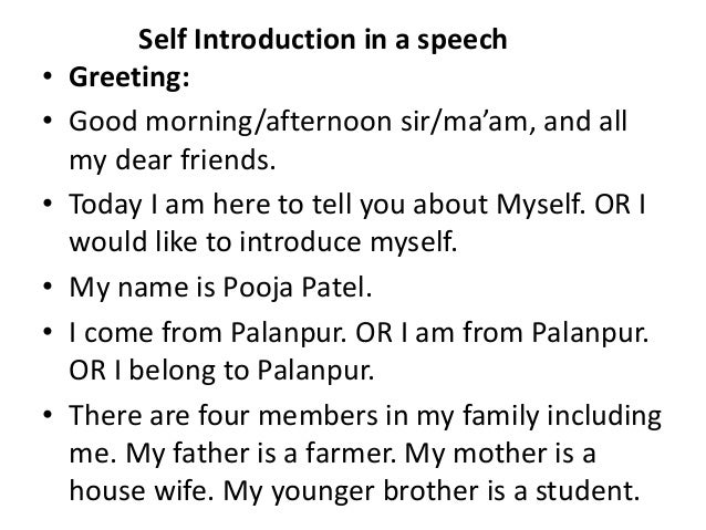 Template Format Example Of Self Introduction Essay Template – Self Introduction Speech Examples
