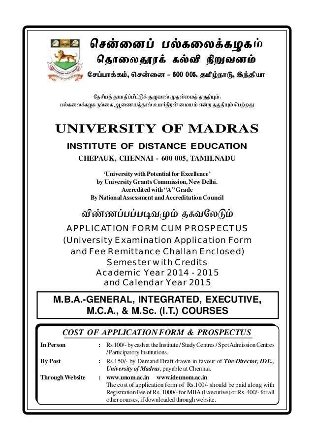 Madras University - A Complete Guidebook For Students - Tradly
